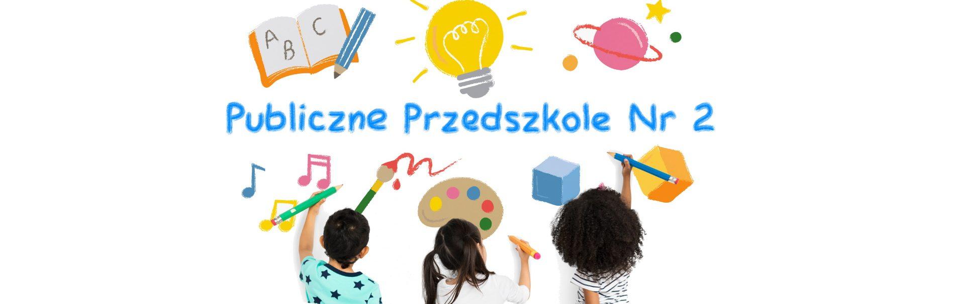 Wycieczka do Placówki Historyczno-Muzealnej – 24.10.2019